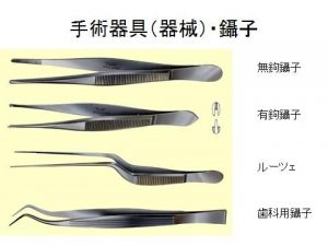 surgical-instruments_img08