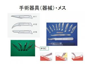 surgical-instruments_img01