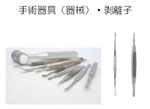 surgical-instruments_img06