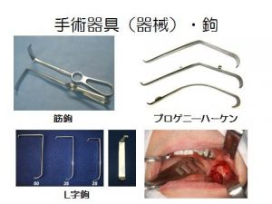 surgical-instruments_img39